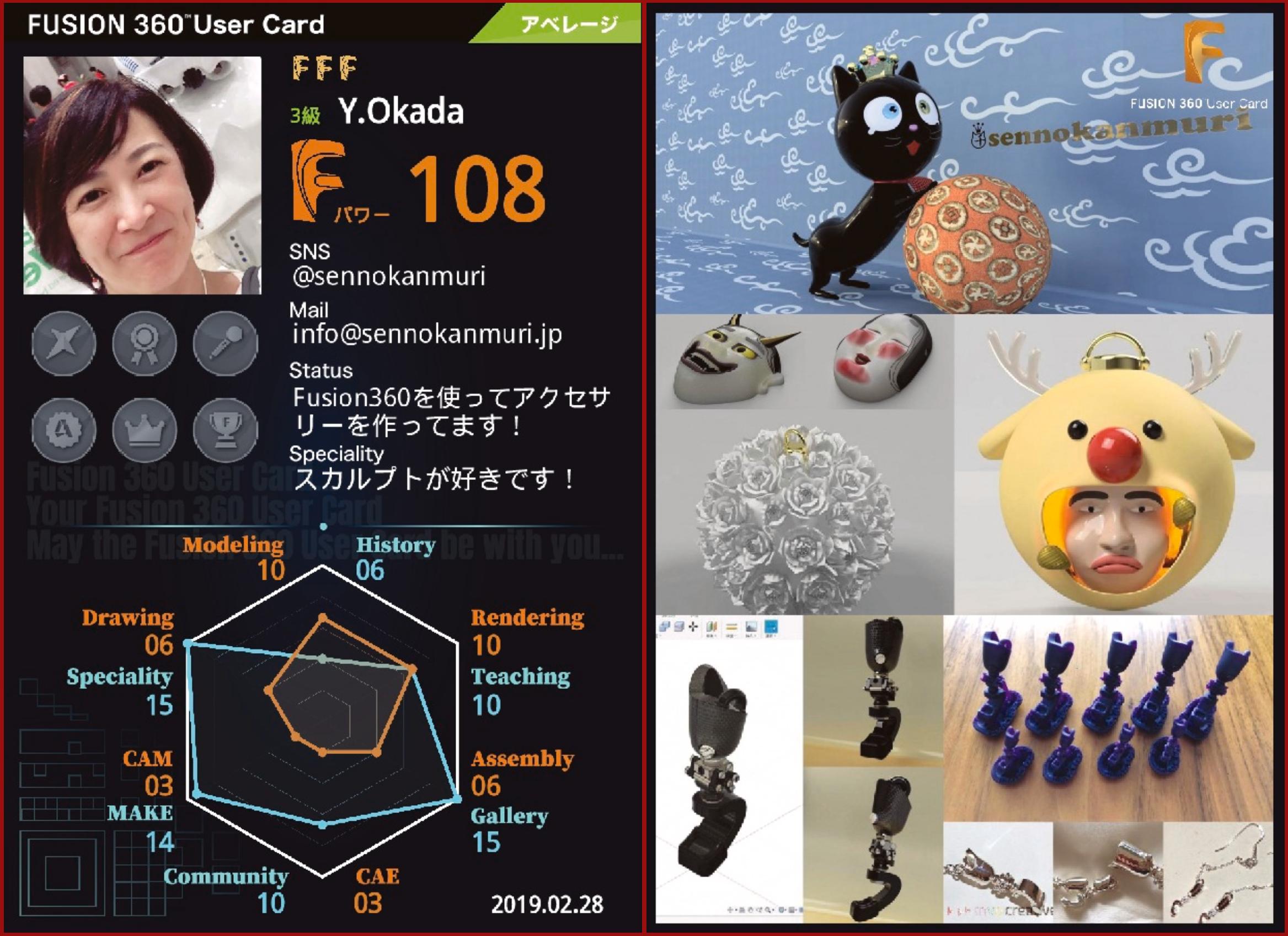 Fusion360 User Card